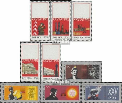 Poland 1931-1939 (complete issue) unmounted mint / never hinged 1969 25 years Pe