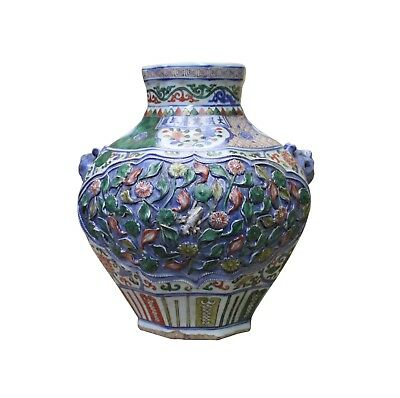 Handmade Ceramic Multi Color Dimensional Flower Vase Jar cs4072