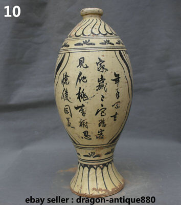 "18.4"" Old Chinese Cizhou Kiln Porcelain Palace Dynasty Word Bottle Vase"