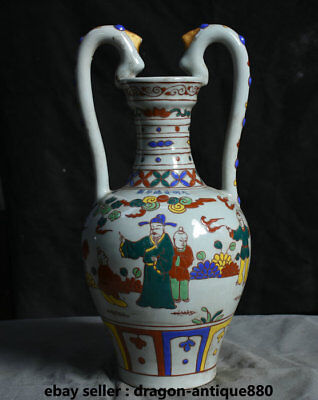 "17.2"" Xuande Marked Old Chinese Wu Cai Porcelain Dynasty Dragon Ears Bottle Vase"