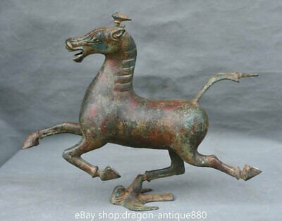 "14"" Old Chinese Folk Bronze Horse Stepping on Flying Swallow Statue Sculpture"