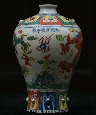 """9"""" Xuande Marked Old China Wucai Porcelain Dynasty Dragon Loong Plum Bottle Vase"""