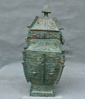 "12"" Old Chinese Bronze Ware Dynasty Palace Beast Face Portable Wine Vessel"