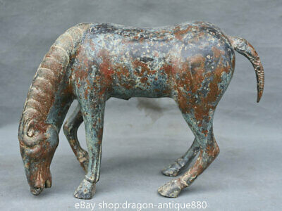"13"" Old Chinese Feng Shui Bronze Animal Zodiac Year Horse Horses Sculpture"