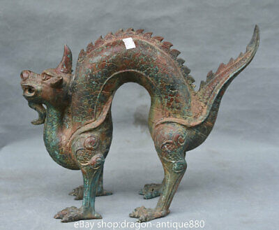 "12"" Old Chinese Feng shui Bronze Animal Zodiac Year dragon Beast Sculpture"
