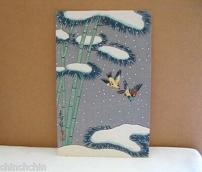SMALL Exquisite SIGNED WOODBLOCK Print JAPANESE Snow BIRDS Bamboo 5  5/16 inches