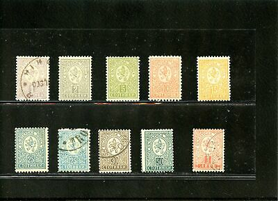 Lot 77801 Used Unused 28 29 And 31 - 37  Bulgaria Stamps From 1889
