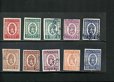 Lot 77892  Used Q21 -  Q29  Bulgaria Stamps From 1944