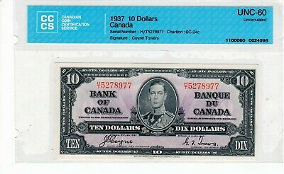 Bank of Canada, 1937 Banknote, $10.00, BC-24c, UNC-60.