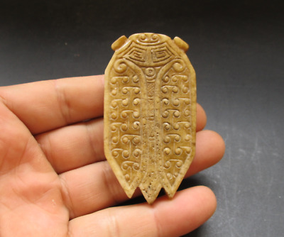Old Chinese HongShan culture jade hand-carved cicada amulet pendant Y5170