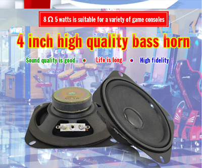 High Quality 4Inch Wait Woofer Speaker For Arcade Game Machine Accessory