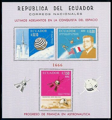 Ecuador MNH Minisheet: Scott #756Bc French American Space Projects PERF CV$15+