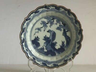 Antique Blue White JAPANESE Porcelain Shallow Bowl Bird Prunus Character Mark