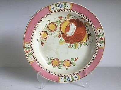 Antique Gaudy Dutch KINGS ROSE Plate Pink Border Soft Paste Pearlware 9 7/8""