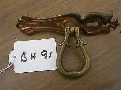 Antique Pressed Steel Wardrobe Handle