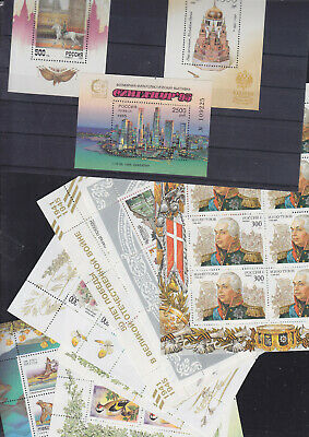 072659 Rossija Blocks + Sheets Stamps Kleinbogen ** MNH Lot - Year 1995