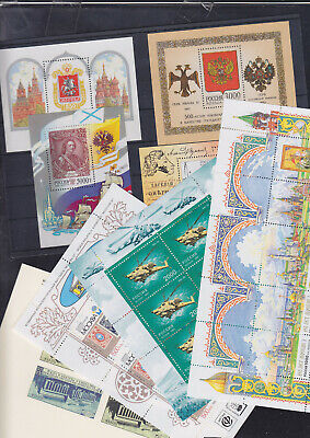 072661 Rossija Blocks + Sheets Stamps + SD Kleinbogen ** MNH Lot - Year 1997