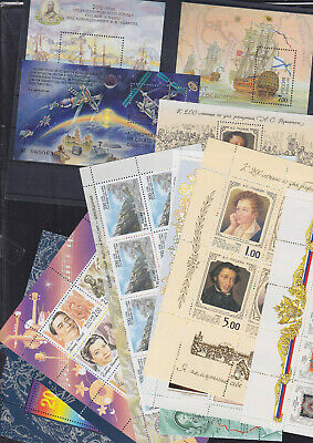 072664 Rossija Blocks + Sheets Stamps Kleinbogen ** MNH Lot - Year 1999