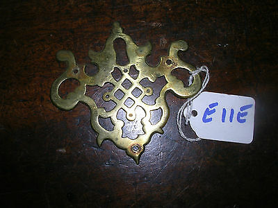 Antique Brass Escutcheon (E11E)