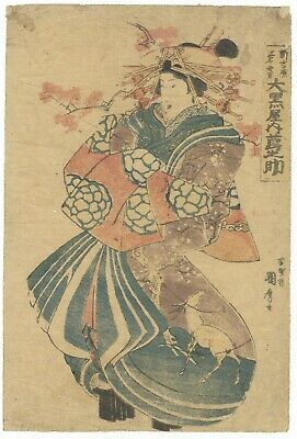 Tea House, Courtesan, Kimono Pattern, Original Japanese Woodblock Print, Ukiyo-e