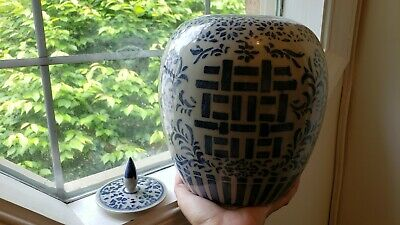 Vintage Chinese Porcelain Ginger Jar Blue & White Double Happiness Handpainted