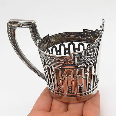 800 Silver Antique German Empire Wilhelm Binder Tea Glass Holder