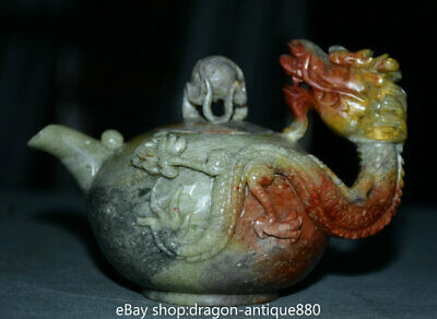 """6.4"""" Old Chinese red Shoushan Stone Carving cushaw melon Handle Wine Pot Teapot"""