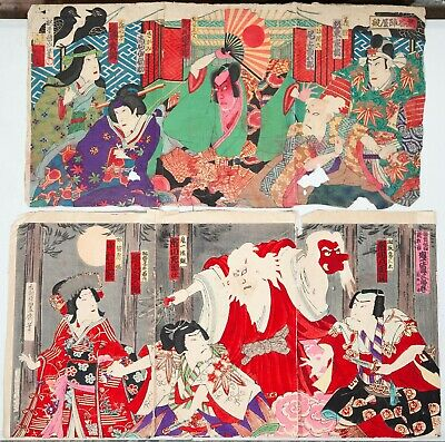 Set of 8 Original Japanese Woodblock Prints, Meiji Period, Beauty, War, Ukiyo-e