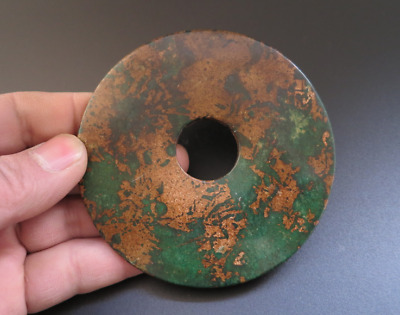 Old Chinese jade,noble collection,manual sculpture,Green jade,Bi (disc) #460