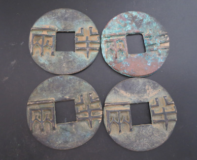 RARE Collect 4pc Chinese Bronze Coin China Old Dynasty Antique Currency Cash