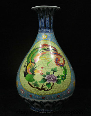 "18"" Xuande Marked China Cloisonne Enamel Porcelain Phoenix Flower Bottle Vase"