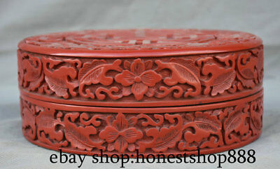 "7"" Rare Old Chinese Red Lacquerware Dynasty Palace Flower Jewelry Box Jewel Case"