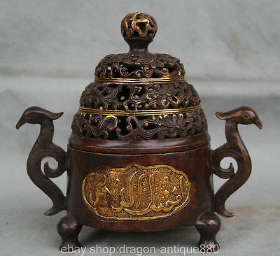 "8 ""Chinese bronze Islam Muslim lesson Phoenix Handle Incense Burner Censer"