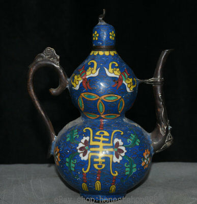 """9.2"""" Marked Old China Cloisonne Bronze Dynasty Gould Handle Wine Pot Flagon"""