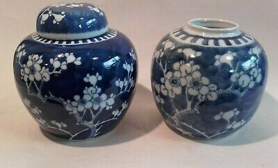 Two Antique, Vintage, Chinese Porcelain Prunus Ginger Jars.