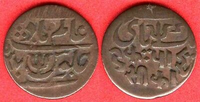 East India Company Bengal 1815 ad copper pice coin 6.4 gr VF+ RARE