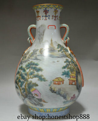 "16"" Qianlong Marked Chinese Famille Rose Porcelain Mountain Water Vase Bottle"