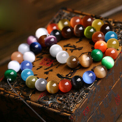 Lots Cats Eye Loose Spacer Beads Craft Jewelry Finding DIY Making Acces 8mm