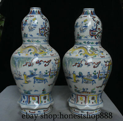 """17.2"""" Old Chinese Wucai Porcelain Palace Dragon Imperial concubine Bottle Pair"""