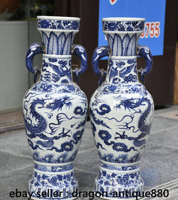 "23"" Chinese Palace Blue White Porcelain Elephant Handle Dragon Bottle Vase Pair"