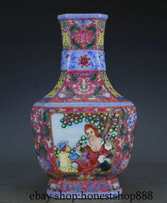"14"" Qianlong Marked Old Chinese Qing Colour Enamels Porcelain Beauty Bottle Vase"
