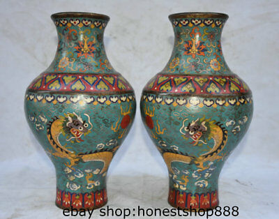 "12.8"" Qianlong Marked Old China Cloisonne Copper Dragon Phoenix Bottle Vase Pair"