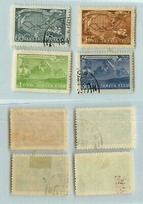 Russia USSR 1943 SC 899-902 used or mint. rtb2050