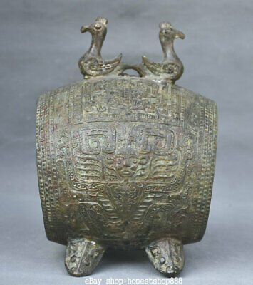 "8"" Old Chinese Bronze Ware Dynasty Birds People Face Drum Beat Drums Sculpture"