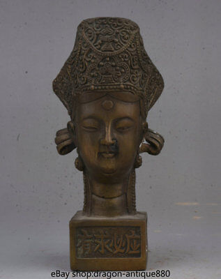 "5.6"" Old Chinese Bronze Buddhism Guanyin Kwan-yin Head Statue Seal Signet Stamp"