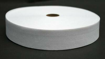 25 Meter Elastic Band 35 mm wide - White