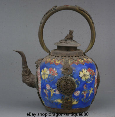 """7.2"""" Marked Old China Porcelain Silver Dynasty Palace Portable Teapot Teakettle"""