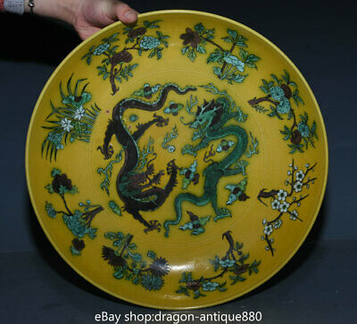 "14.4"" Marked Old Chinese Yellow Glaze Color Porcelain Palace Double Dragon Dish"