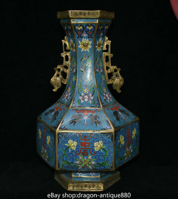 "15.2"" Marked Old Chinese Cloisonne Copper Palace Fish Flower 2 Ear Bottle Vase"