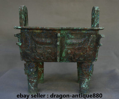 "12.8"" Old Chinese Bronze Ware Dynasty Palace Beast Face Incense Burners Ding"